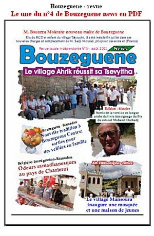 aout201107revue300