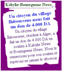 annonce240x2723